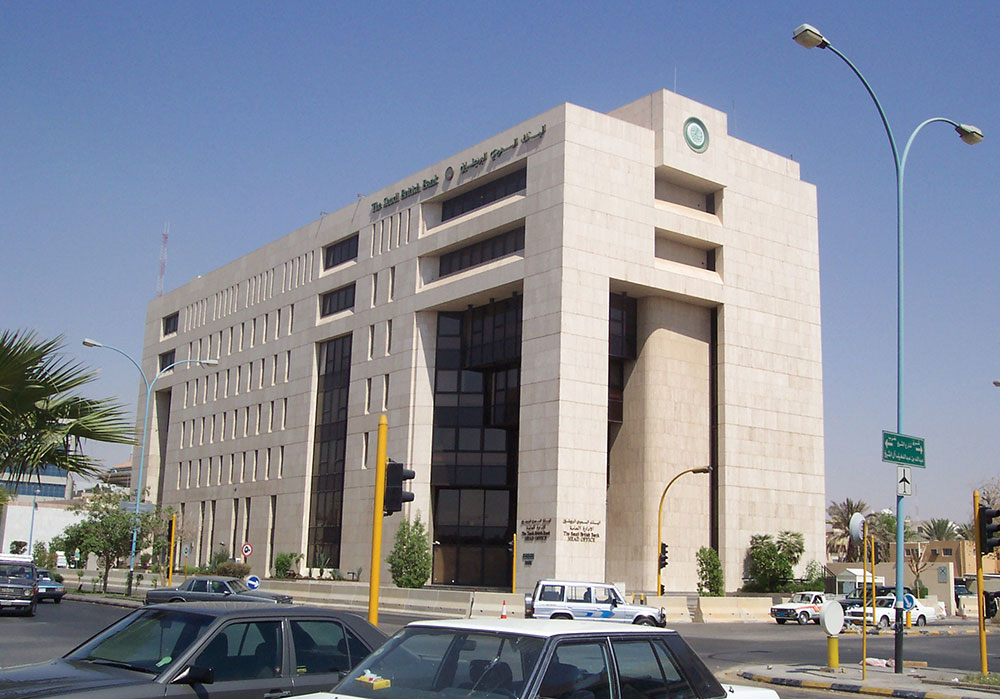 SaudiBritishBankHeadquartersRiyadh