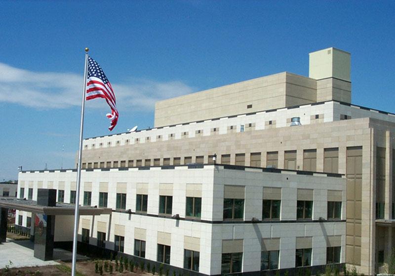 Us-Embassy-Erivan-Armenia